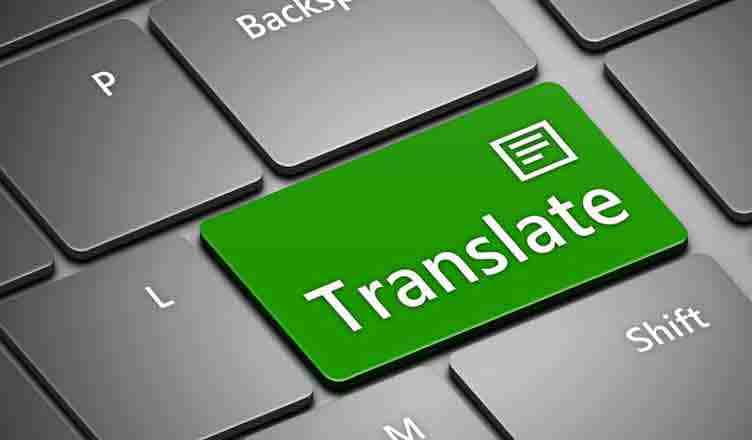 tradurre col computer