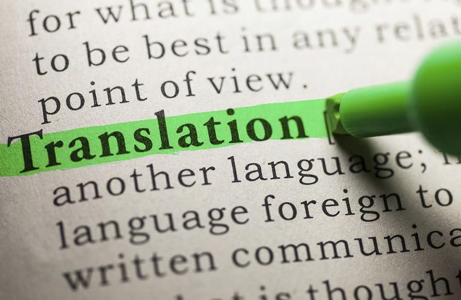 teorizzare sulla traduzione